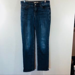 Levis 525 Perfect Waist Jeans Womens Straight Leg